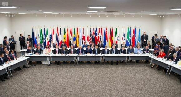 قادة ورؤساء وفود دول مجموعة العشرين يعقدون جلسة مصاحبة لأعمال القمة بعنوان ( الاقتصاد الرقمي