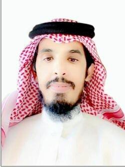 محمد فهد الحربي