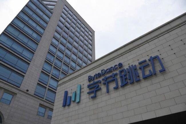 بايت دانس تؤسس مشروعًا مع شركة الإعلام الحكومية في الصين