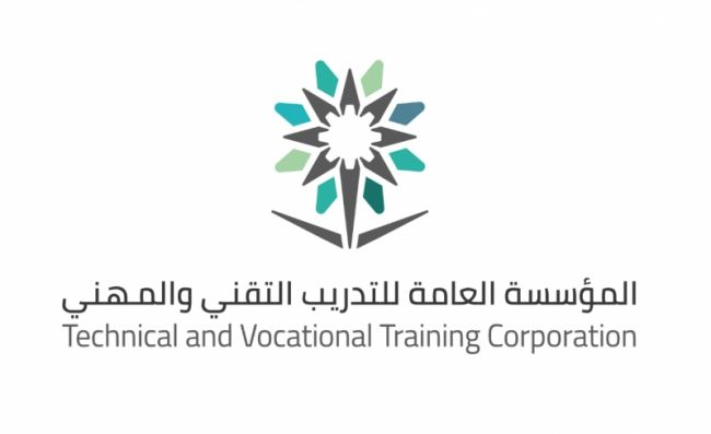 التدريب التقني تعتزم إطلاق برامج تدريبية لمواكبة قرار توطين قطاع التشغيل والصيانة بالجهات العامة