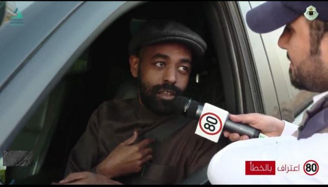 شاهد.. لقاء عفوي مع سائق كانت سرعته زائدة ووقع في متابعة سرية لـ #حملة_80