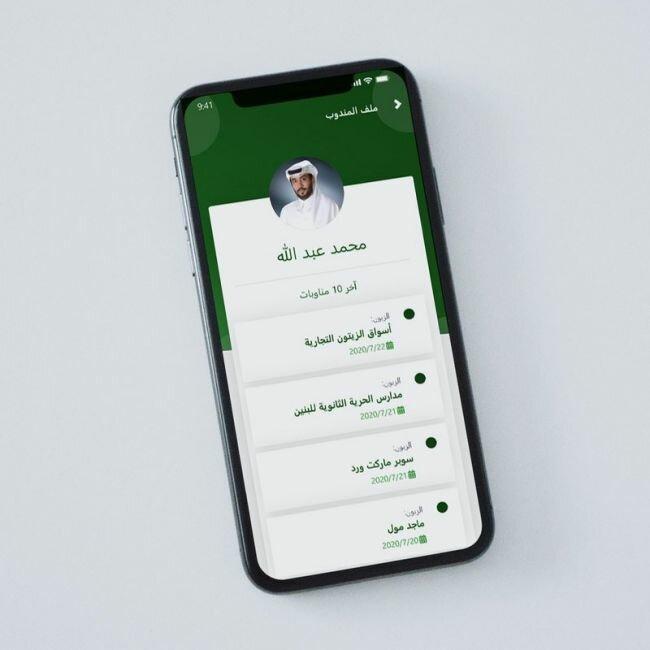 الشركة الدولية للموارد البشرية تطلق تطبيقها لكافة الهواتف