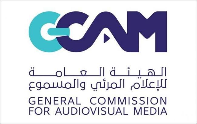 الهيئة العامة للإعلام المرئي والمسموع تنشر ضوابط ولوائح حازمة تساهم في تنظيم الظهور الإعلامي على البرامج الرياضية