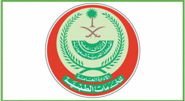 تدشين حملة الخدمات الطبية حصّن لتأمن من مكة المكرمة