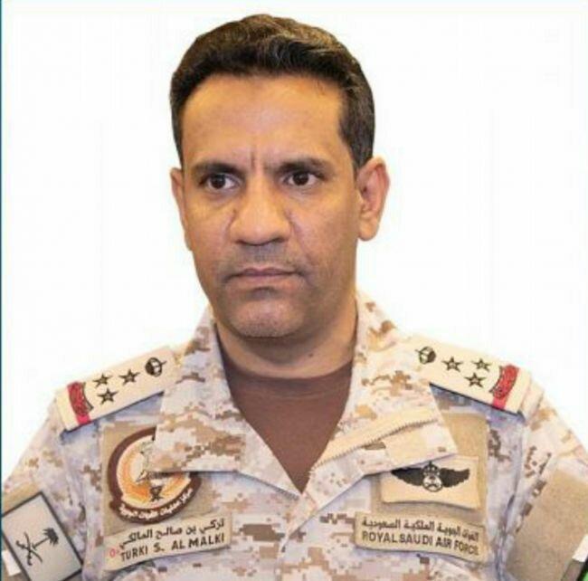 التحالف : اعتراض وتدمير طائرة بدون طيار مفخخة تجاه المملكة