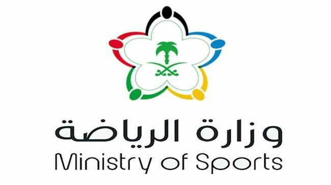 وزارة الرياضة تعلن عن عودة الجماهير إلى الملاعب بنسبة 40 %