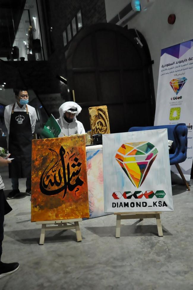 دايموند السعودية تشارك في ( فني يتكلم عني ) بجانب فريق فرشاة للرسم
