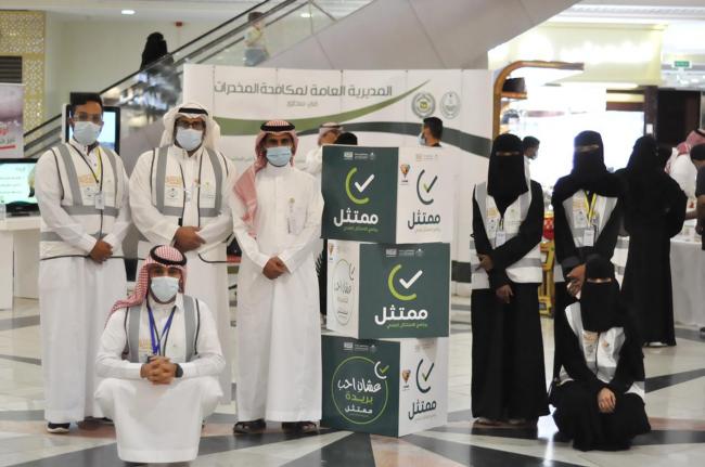 مجموعة دايموند السعودية التطوعية تشارك في مبادرة  اليوم العالمي للمخدرات ببريدة