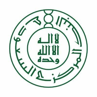 البنك المركزي السعودي: الحصول على تصريح شرط لمزاولة نشاط الدفع الآجل في المملكة
