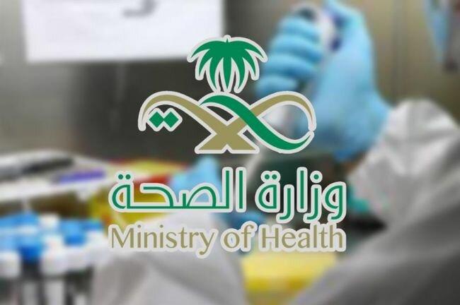 """""""الصحة"""": تسجيل 55 إصابة جديدة بـ""""كورونا"""" .. و 3 وفيات"""