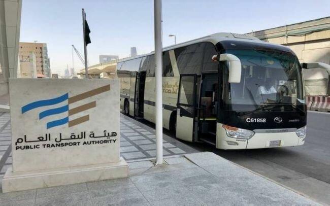 الهيئة العامة للنقل: السماح باستخدام السعة المقعدية الكاملة للقطارات والحافلات بين المدن والعبّارات