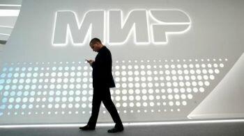 روسيا إجبار التجار على قبول بطاقات مير