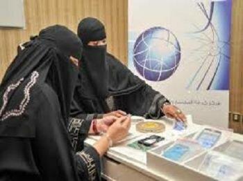 دور المرأة السعودية في مكافحة فيروس كورونا.. وعي وإرشاد ووقاية