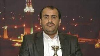 عاجل | متحدث الحوثي : قدمنا مقترح بوقف شامل للحرب وبداية مرحلة انتقالية جديدة