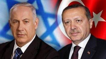 تقارب تاريخيّ بين تركيا وإسرائيلي... ما هو موقف حماس من ذلك؟