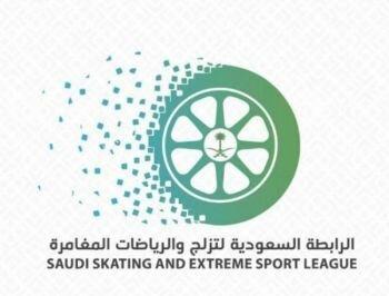 انطلاق أول برنامج تدريبي عن بُعد خاص لرياضة التزلج على مستوى المملكة