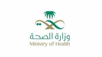وزارة الصحة : إجراء أكثر من 2.270.700 فحص مخبري