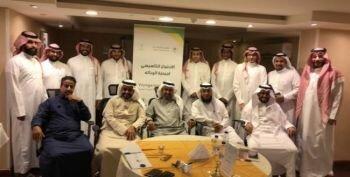 جمعية الرحالة .. أول جمعية متخصصة للرحالة في الشرق الأوسط