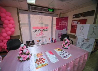 مستشفى البكيرية العام و متعافي الوقفية يدشنان حملة للتوعية من سرطان الثدي