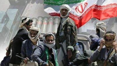 الحكومة اليمنية تبعث رسالة إلى مجلس الأمن حول تهريب النظام الإيراني أحد عناصره إلى اليمن وتنصيبه سفيراً لدى الميليشيا