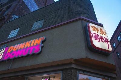 شركة المطاعم انسباير براندز تعلن عن شرائها دانكن مقابل 8.8 مليار دولار