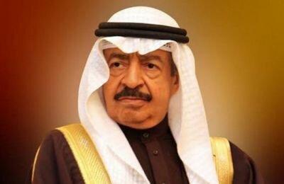 البحرين : وفاة خليفة بن سلمان آل خليفة رئيس الوزراء