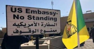 قتلى عراقيين بعد هجوم على السفارة الأمريكية ببغداد