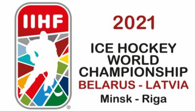 بطولة العالم لهوكي الجليد 2021  قد تنقل إلى بلد آخر ... تعرف إلى أين