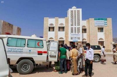بدعم من السعودية مشروع صحي ينهي معاناة 18 ألف يمني في جزيرة سقطرى