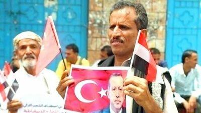 """الأخوان في اليمن أذرع للدوحة و أنقرة لإشعال الفوضى والوقوف في طريق """"اتفاق الرياض"""""""