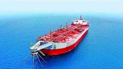 البرلمان العربي يدعو الأمم المتحدة إلى اتخاذ إجراءات عاجلة لتمكين صيانة خزان صافر النفطي
