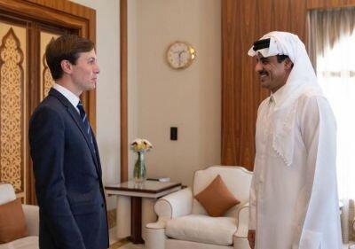 تفاصيل زيارة كوشنير للشرق الأوسط و حقيقة تطبيع قطر مع دولة إسرائيل