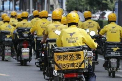 """مجموعة توصيل الطعام الصينية ميتوان  """" Meituan  """" تشهد ارتفاعًا في الأرباح بنسبة 374٪"""