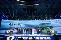 هونغ تشى الصينية تطلق طراز جديد من سيارة دفع رباعي كهربائية فاخرة