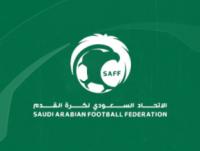 انتهاء المهلة المحددة لأندية دوري كأس الأمير محمد بن سلمان لتقديم المستندات الخاصة بالالتزامات المالية