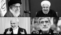 وزير الخارجية الأمريكي : تنظيم القاعدة يعمل اليوم تحت حماية النظام الإيراني