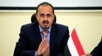 عاجل   وزير الإعلام اليمني : تصريحات المرشد الايراني علي خامنئي تدخل سافر ومرفوض في الشأن اليمني