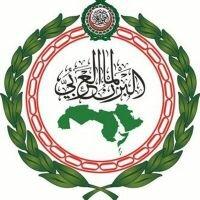 البرلمان العربي يدين افتتاح التشيك مكتباً لسفارتها في القدس المحتلة