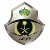 فتح باب القبول والتسجيل بالمديرية العامة للأمن العام برتبة جندي رجال