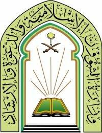 11 إصابة بفيروس كورونا تسبب في إغلاق 11 مسجدا
