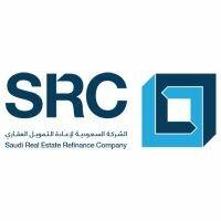 شركة SRC لإعادة التمويل العقاري .. تحصل على تصنيف (A) و (A2)