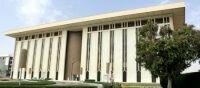 البنك المركزي السعودي يعلن الترخيص لشركة مرسوم لتحصيل الديون
