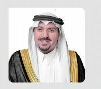 أمير منطقة القصيم يهنئ نادي الحزم بصعوده لدوري الأمير محمد بن سلمان للمحترفين