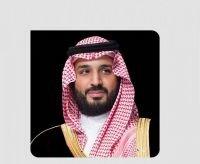مجلس الشؤون الاقتصادية والتنمية يستعرض أبرز الانجازات المتحققة لرؤية المملكة 2030
