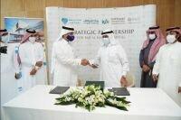 بنك الرياض يوقع مذكرة تفاهم مع شركة باب الخير للخدمات الطبية لإنشاء مستشفى غير ربحي