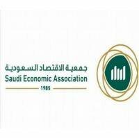 رسميا .. تدشين هوية جمعية الاقتصاد السعودية