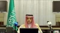 عاجل | السعودية تطالب المجتمع الدولي بالتحرك العاجل لوقف العمليات العسكرية في فلسطين فوراً و إدخال المساعدات الإنسانية و علاج الجرحى