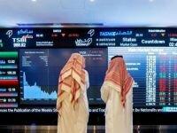 مؤشر سوق الأسهم السعودية يغلق مرتفعاً عند مستوى 10448 نقطة