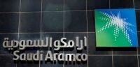 أرامكو السعودية تعلن عن الانتهاء من إصدار صكوك دولية بالدولار الأمريكي