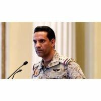 التحالف : اعتراض وإسقاط مفخخة ثانية حاولت الهجوم على مطار أبها